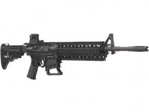 Gamo M4TAC ungdomsgevær GA-611163554