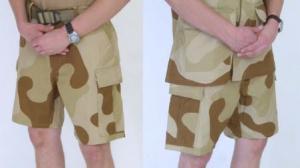 Forsvarets shorts i ørkenkamo str middels nye