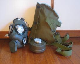 Forsvarets gassmaske m/veske