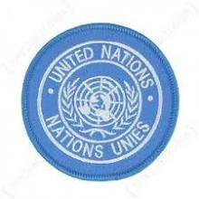 FN-merke moderne versjon