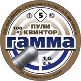 Kvintor Gamma ekstremt tung 200 stk