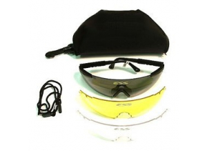 Forsvarets ESS stridsbriller brukt