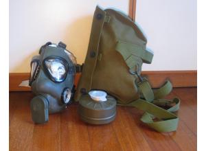 Forsvarets gassmaske NY m/veske