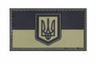 Ukrainsk flagg pvc-merke grønt/svart