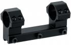 Leapers høy 25,4mm (1 tomme) montasje til 11mm skinne