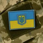 Ukrainsk flagg i farger pvc-merke