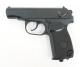 Baikal Makarov MP-654 K-32-1 helsvart CO2 luftpistol 4,5mm