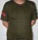 T-skjorte med borrelås på ermene, olivengrønn
